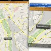 AirLocation Shares iPhone GPS With iPad